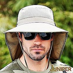 JUNIPER 戶外抗紫外線UV防潑水全方位防曬高頂漁夫帽+披風
