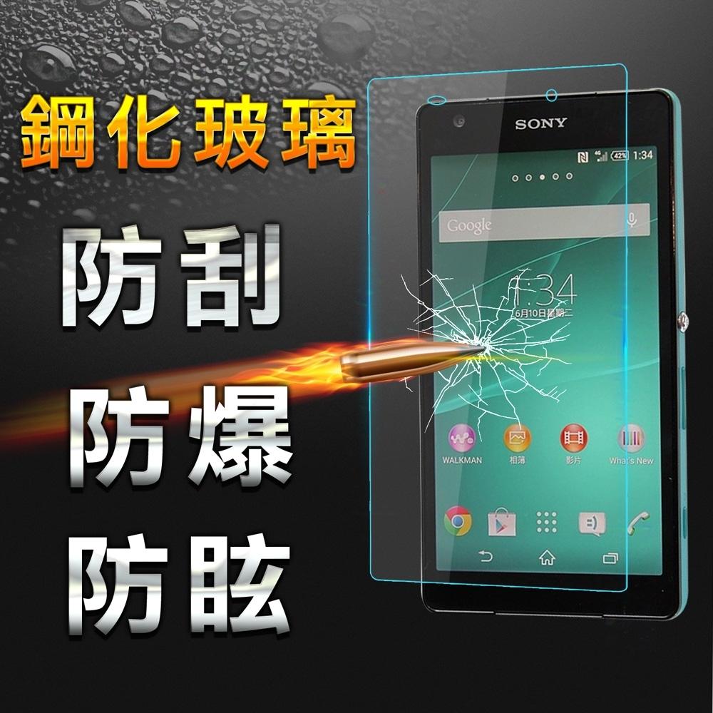 YANG YI 揚邑 Sony Xperia Z2a 防爆防刮防眩弧邊9H鋼化玻璃保護膜