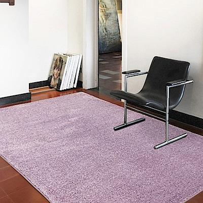 范登伯格 - 芙柔 超柔軟仿羊毛地毯 - 藕紫 (140 x 200cm)