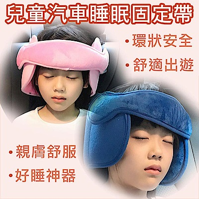 威力鯨車神 兒童汽車用睡眠固定頭枕帶