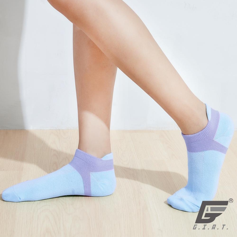 GIAT台灣製立體護跟萊卡船形襪(男女適用)-藍色