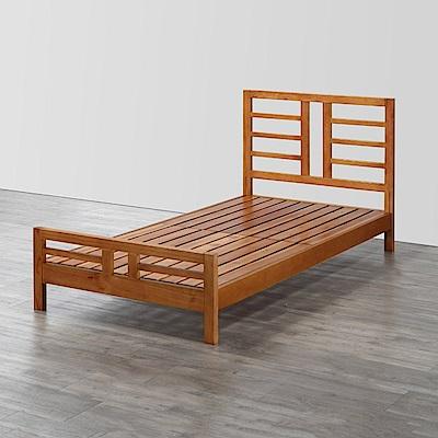 MUNA 安格實木柚木色3.5尺單人床台(含獨立筒床墊) 105X198X100cm