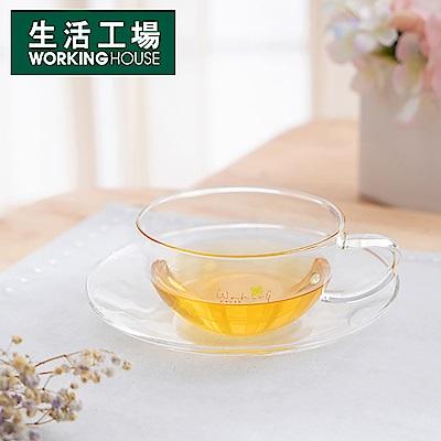 【限量商品*加購中-生活工場】Clover樂活玻璃杯盤組200ml