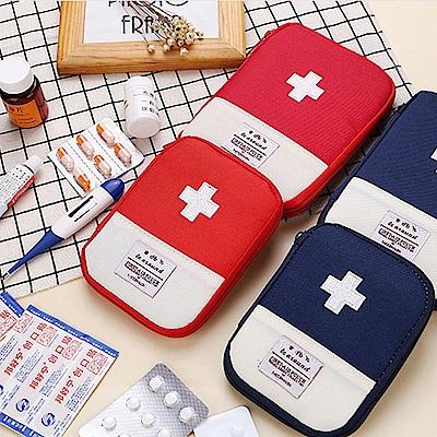 E.City 韓版居家藥品小物收納包2入