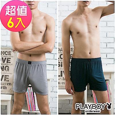 PLAYBOY男內褲 MIT製涼感莫代爾四角褲(6件組)