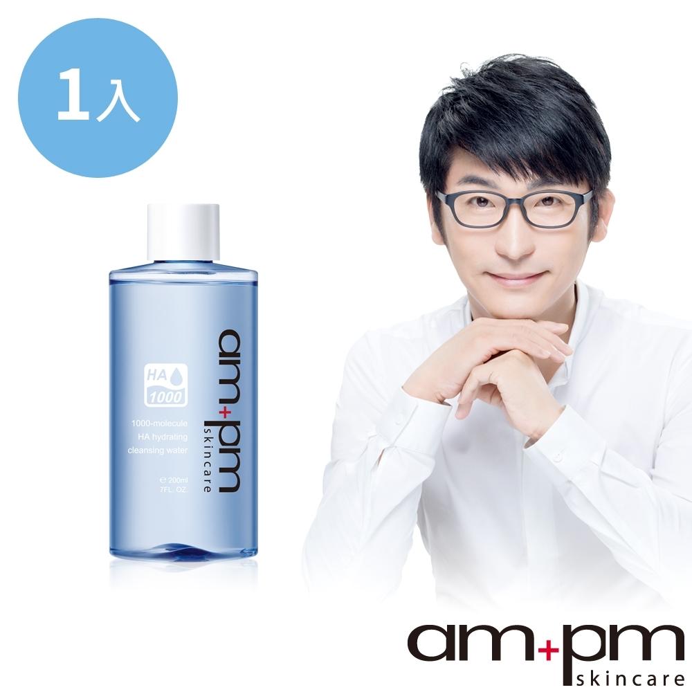 ampm牛爾 任2件25折起 1000分子玻尿酸超保濕卸妝水