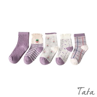 童裝 格紋小花草莓襪-五入 TATA KIDS