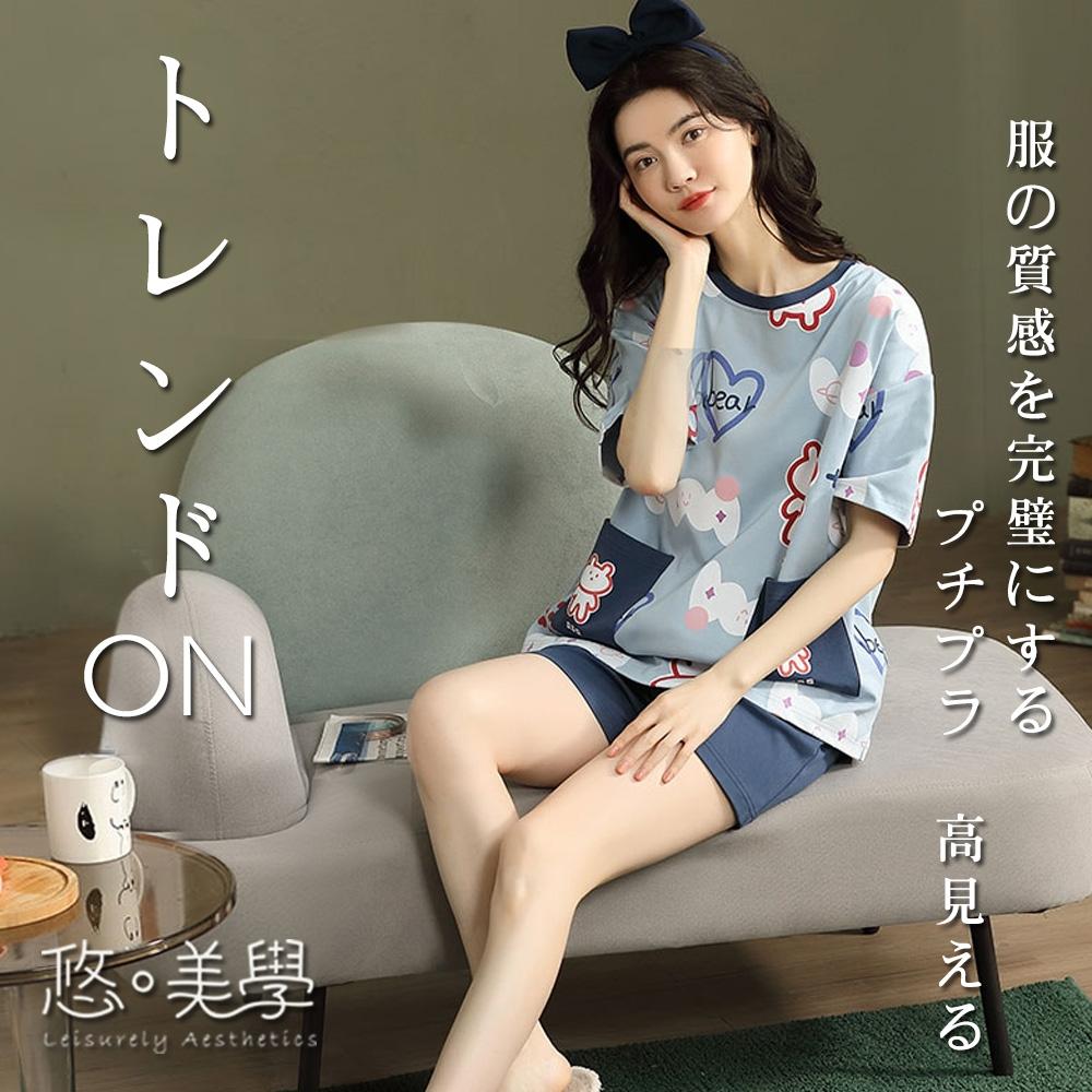 悠美學-日系精梳棉居家時尚圓領造型套裝-藍色(M-2XL)