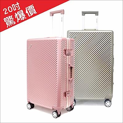 RAIN DEER 時尚巴黎20吋PC+ABS鋁框行李箱