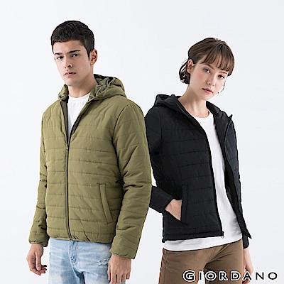 【時時樂】GIORDANO連帽鋪棉外套(男女款任選)