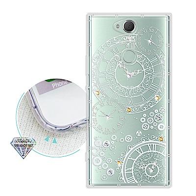 浪漫彩繪 SONY Xperia XA2 Plus 水鑽空壓氣墊手機殼(齒輪之星)