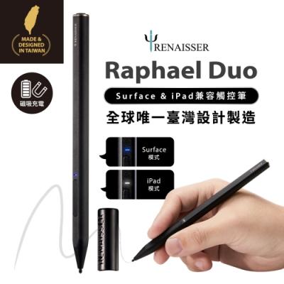 RENAISSER 瑞納瑟 Surface & iPad 雙平台兼用磁吸電容式觸控筆 Raphael Duo-台灣製造