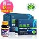 【高境界】GSH免疫乳漿蛋白濃縮物3盒(30包/盒)贈1盒(15包/盒) product thumbnail 1
