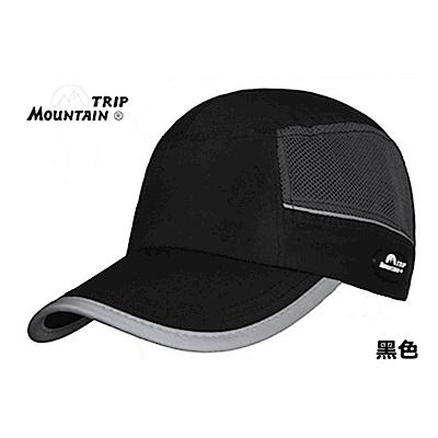 山行Mountain Trip 反光超輕透氣網眼鴨舌帽MC-299