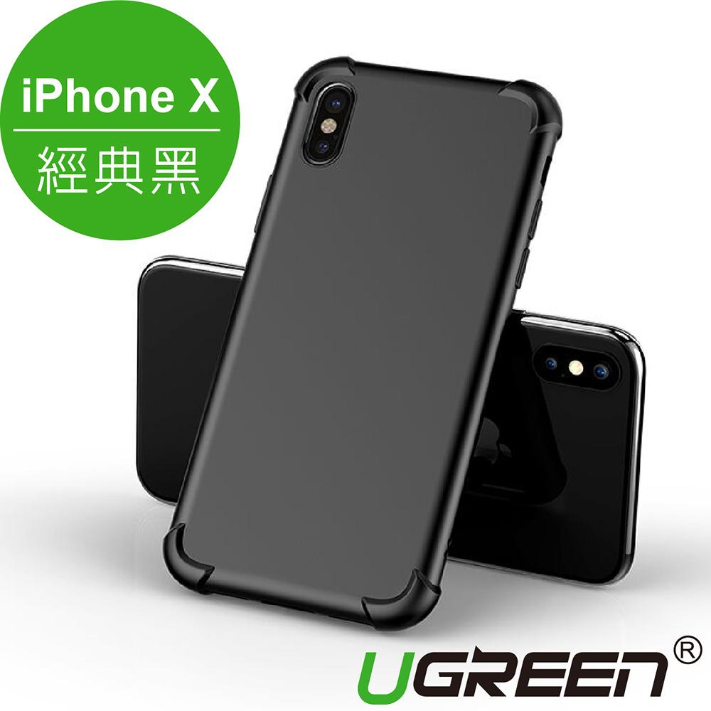 綠聯 iPhone X耐衝擊氣囊保護殼 經典黑