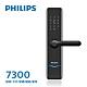 PHILIPS飛利浦指紋/卡片/密碼/鑰匙/藍芽電子門鎖7300-曜石黑(附基本安裝) product thumbnail 2