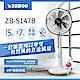 ZEBOD澤邦佳電 14吋DC直流風扇 ZB-S147B (棕色) product thumbnail 2