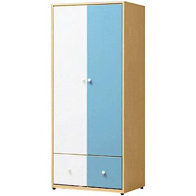 文創集 波利爾亮彩雙色2.5尺二門二抽衣櫃/收納櫃-76x56.5x184.5cm免組