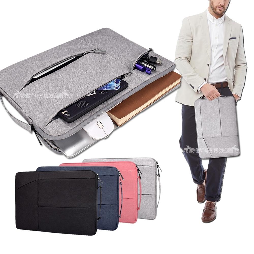 15.6吋 輕簡菁英 雙拉鍊防潑水 多層收納手提內膽包 輕便平板筆電內袋 防震包