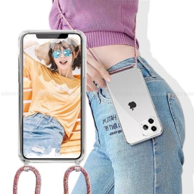 CITY for iPhone 11 Pro 5.8 夢幻編織掛繩搭 軍規5D防摔手機殼(搭贈黑色掛繩1條)