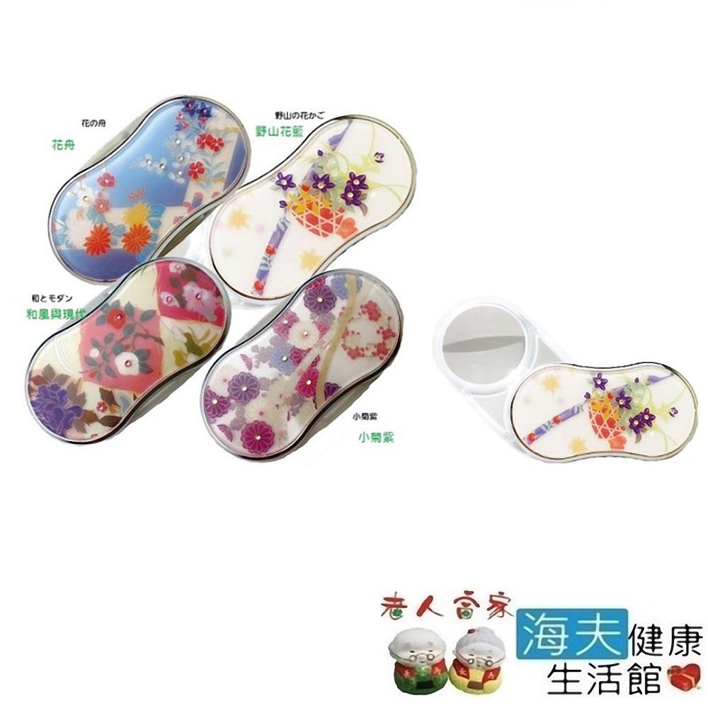 老人當家 海夫 東京企劃販賣 和風輕巧 收納式 放大鏡