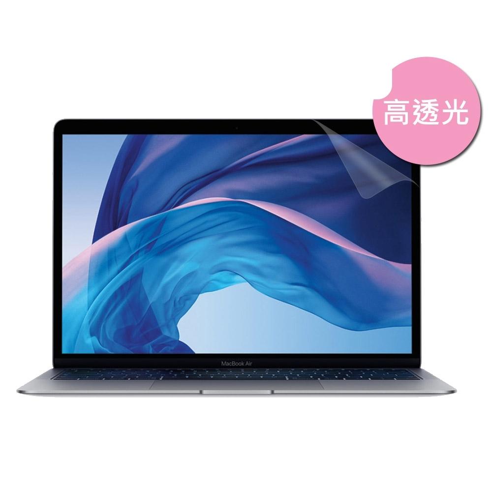 新款 MacBook Air 13吋 A1932 5H螢幕保護貼