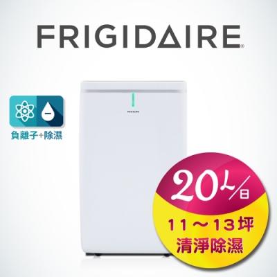 美國Frigidaire富及第 20L 4級清淨除濕機 FDH-2031GD