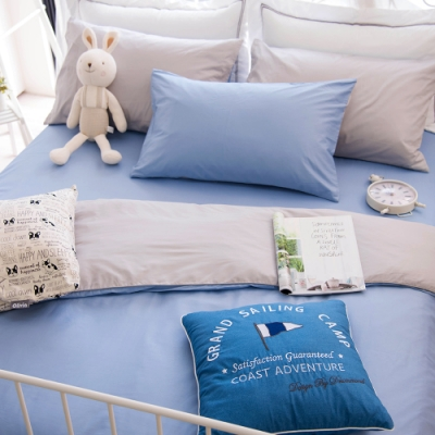 OLIVIA  銀藍X銀灰 加大雙人床包被套四件組 200織精梳純棉 台灣製