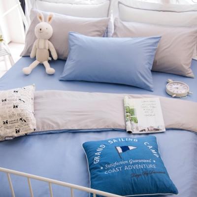 OLIVIA  銀藍X銀灰 特大雙人床包被套四件組 200織精梳純棉 台灣製
