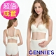 Gennies奇妮-內衣褲成套組/搭配高腰內褲(黃GA25+GB25)