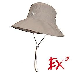德國EX2 快乾遮陽帽(卡其)