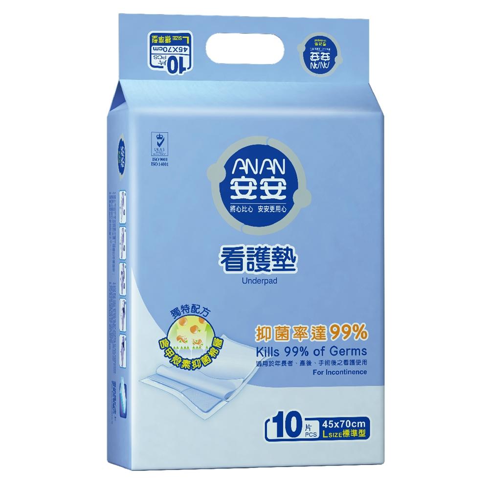 【 YAHOO購物 x育成基金會 】安安 看護墊L號45*70 (10片/包)