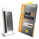 hoda iPhone 7/8 Plus 5.5吋手遊專用2.5D滿版低噪點霧面鋼化玻璃保護貼