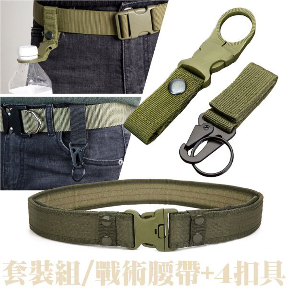 HUNT 1000D抗撕裂彈道尼龍牛津布軍警用戰術腰帶+4扣具套裝組_軍綠
