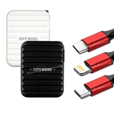 CityBoss 6A電流4孔旅充頭+WELLY金屬系編織三合一傳輸充電線