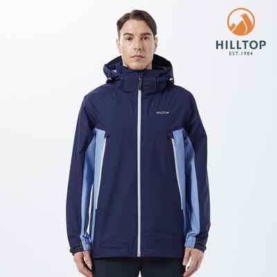 【hilltop山頂鳥】男款GORE-TEX 3L防水透氣外套H22MZ3 深藍