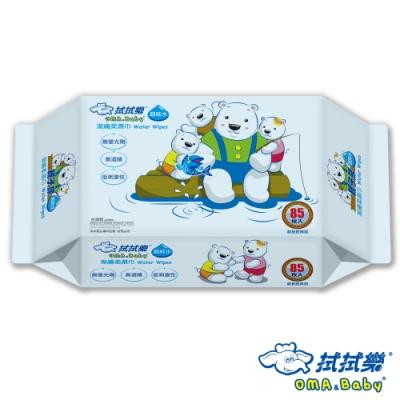 [限時搶購]拭拭樂超純水親子熊潔膚柔濕巾85抽x36包/箱-(馬卡龍粉藍限定版)