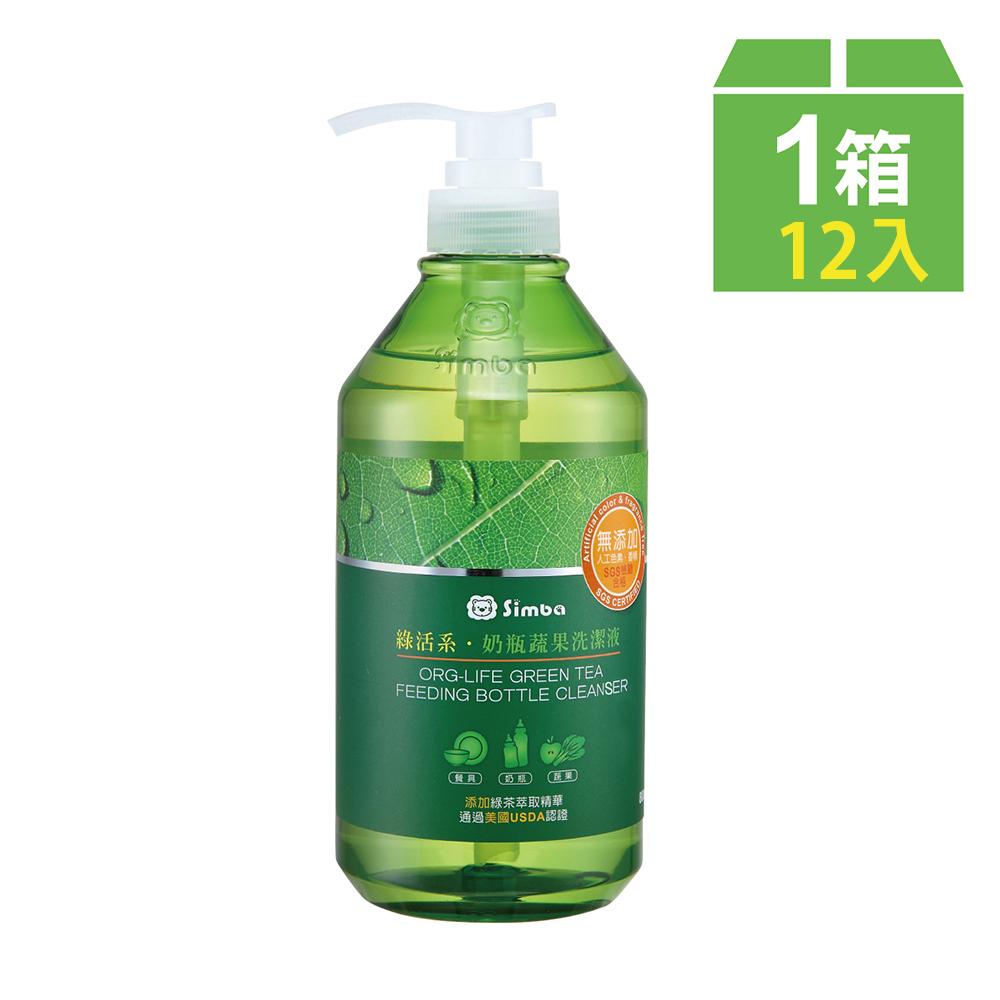 【滿額贈】小獅王辛巴 綠活系奶瓶蔬果洗潔液(800ml)一箱12入組