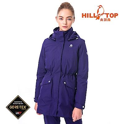 【hilltop山頂鳥】女款GORETEX兩件式防水羽絨短大衣F22FX8紫