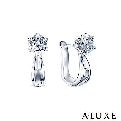 A-LUXE 亞立詩 18K 主鑽共1克拉F/VS2 鑽石耳環