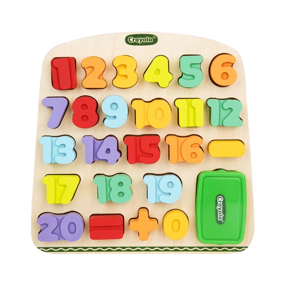 美國crayola 早教創意啟蒙趣味蓋印塗鴉數字木拼圖