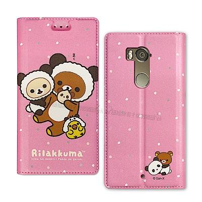 日本授權正版 拉拉熊 HTC U11+金沙彩繪磁力皮套(熊貓粉)