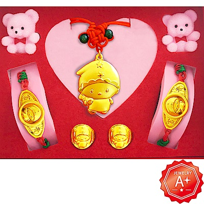 A+ 護佑天使 999千足黃金手牌項鍊戒指套組彌月禮盒(0.7錢)