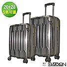 義大利BATOLON  20+28吋  璀璨之星TSA鎖加大PC硬殼箱/行李箱