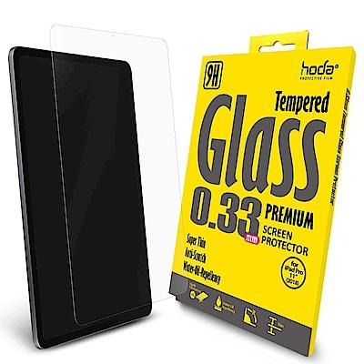 【hoda】iPad Pro 11吋(2018)全透明高透光9H鋼化玻璃保護貼