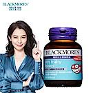 澳佳寶 Blackmores 機伶小子濃縮魚油 (30錠)[2入組]