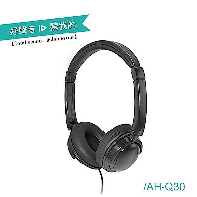 ALTEAM我聽 AH-Q30【花系列】 蝴蝶蘭耳罩式耳機