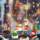 時尚壁貼-溫暖耶誕節HM92049ds