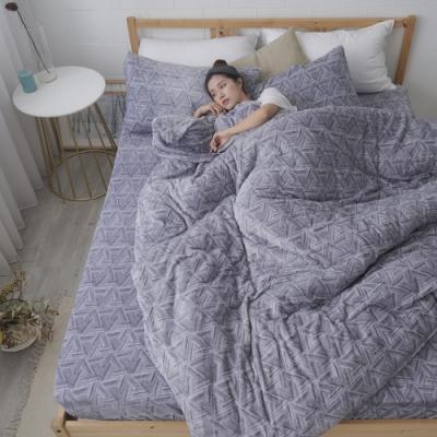 BUHO 極柔暖法蘭絨兩用毯被床包雙人加大四件組(觀心明色)