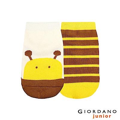 GIORDANO 童裝趣味動物頭像條紋短襪(兩雙入)-15 檸檬黃/咖啡色